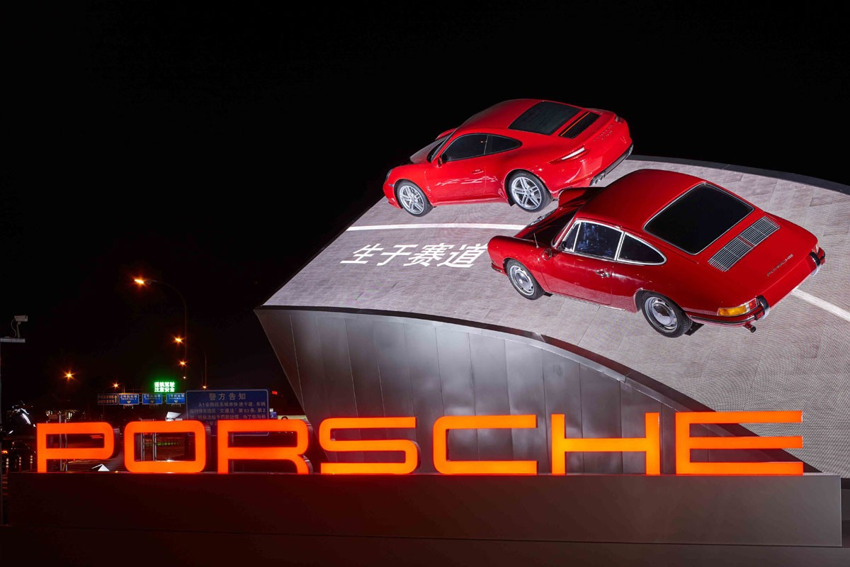 Porsche 991 and 901, Display, China